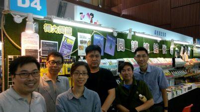 IMG-20151021-WA0006
